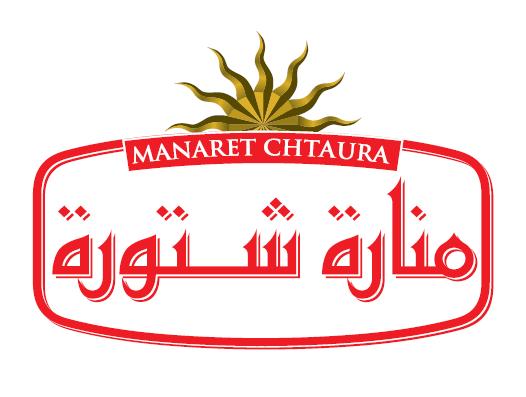 Manaret Chtaura